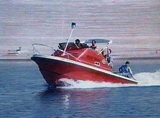 Image of marinafireboat.jpg